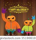 vector Happy halloween creative hipster party 35190610