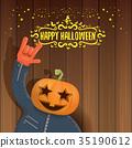 vector Happy halloween creative hipster party 35190612