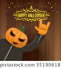 vector Happy halloween creative hipster party 35190618