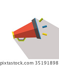 Noisy megaphone flat icon with long shadows speech 35191898