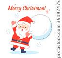크리스마스, 이브, 산타 35192475