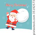 산타, 메리, 크리스마스 35192573