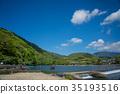 岚山 风景 河 35193516