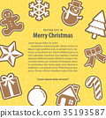 Cookie christmas frame illustration vector. 35193587