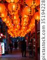 Nagasaki Lantern Festival 35194228
