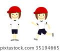 아이, 어린이, 체육복 35194665