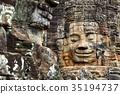 바이욘, 앙코르톰, 캄보디아 35194737