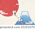 富士山 日出 新年贺卡材料 35201670