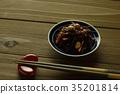 녹미 채 조림 35201814