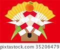 新年米糕用紅色背景和折疊的愛好者|新年米糕 35206479
