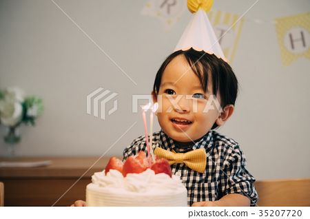 Enjoyable Birthday Cake And Boy 2 Years Old Birthday Stock Photo 35207720 Funny Birthday Cards Online Elaedamsfinfo