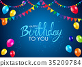 vector, celebration, card 35209784