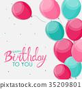 vector, celebration, card 35209801