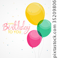 vector, celebration, card 35209806