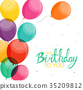 vector, celebration, card 35209812