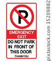 Road Sign Parking Area 35209882