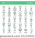 Light bulbs icons 35210501