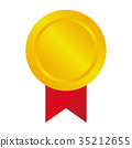 獎章 圖標 Icon 35212655