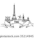 French city  landmark set. Travel France sign 35214945