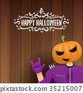 vector Happy halloween creative hipster party 35215007