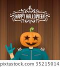 vector Happy halloween creative hipster party 35215014