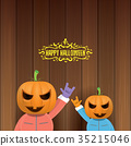 vector Happy halloween creative hipster party 35215046