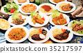 서양 요리 집합 35217597