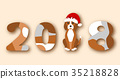 Happy Chinese New Year 2018, Dog in Santa Hat 35218828