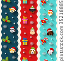 Set Seamless Vertical Wallpaper with Heads Dogs 35218885