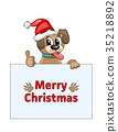 Merry Christmas Card with Cool Dog in Santa Hat 35218892