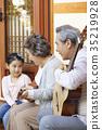 吉他 其他 孫女 35219928