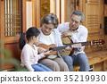 家庭 吉他 其他 35219930