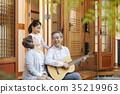 吉他 其他 孫女 35219963