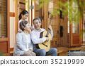 吉他 其他 微笑 35219999