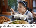 어린이,손녀 35220021