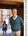 가족, 등하교, 미소 35220108
