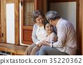 가족, 미소, 손녀 35220362