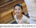 미소, 어린이, 여자 35220423