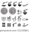 Noodle icons set. Vector illustrations. 35220881
