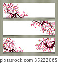 Vector Cherry blossom for Chinese New Year  35222065