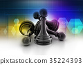 black pawn isolated 35224393