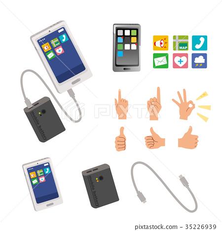 Smartphone智能手機電池例證 35226939