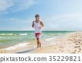 海灘 男性 男人 35229821