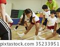 Gymnastics classroom instruction Kids preparation exercises 35233951