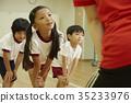 少女 小学生 热身运动 35233976