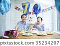 老人 老年夫婦 慶典 35234207