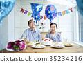 老夫妇的庆祝活动 35234216