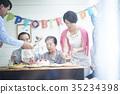 三代家庭庆祝 35234398
