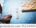 將棋 棋盤遊戲比賽 手 35234404
