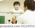 體操類鐵棒孩子 35234553